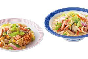 Acecook Việt Nam hợp tác kinh doanh lĩnh vực nhà hàng với Ringer Hut Nhật Bản