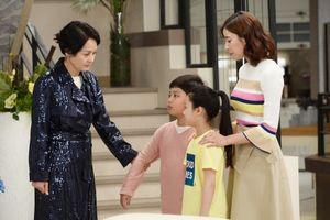 Gặp lại mỹ nhân không tuổi Oh Ji Eun trong 'Người mẹ không tên'