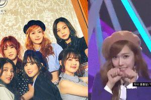 Fan có nhìn nhầm không, Jessica Jung tham gia nhóm nhạc nữ mới sau SNSD?