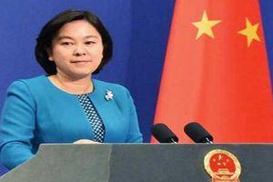Phản ứng của Trung Quốc về Hội nghị thượng đỉnh liên Triều
