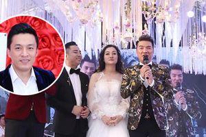 Đàm Vĩnh Hưng nhận là fan ruột của Lam Trường trong đám cưới Hữu Công