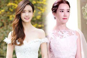 Lee Da Hae diện váy cưới xinh đẹp, bất ngờ kết hôn nhưng chú rể không phải Se7en