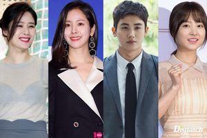 'Ghen' với Han Ji Min và Kim Hyun Joo, Park Bo Young bất ngờ gửi xe đồ ăn cho Park Hyung Sik