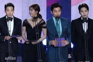 Vắng mặt thảm đỏ, Gong Yoo, Bi Rain, Go Ara cùng L bất ngờ xuất hiện 'hoạt náo' sân khấu Baeksang 2018