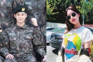 Kim Bum bệnh tật nhưng vẫn nhập ngũ, Oh Yeon Seo đăng hình khích lệ bạn trai