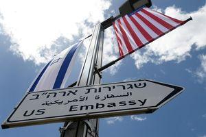 Jerusalem lấy tên nước Mỹ đặt cho quảng trường để cảm ơn TT Trump