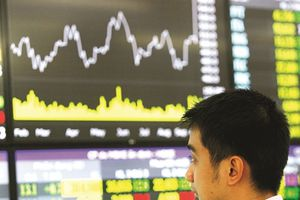 Cổ phiếu 'bán chui': Phạt lấy lệ?