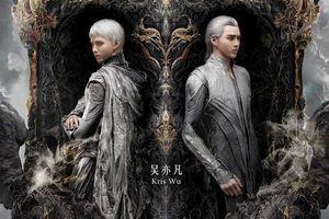 'Tước Tích 2' tung poster mới, bất ngờ xuất hiện hai Ngô Diệc Phàm