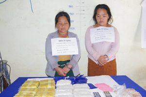 Biên phòng Thanh Hóa: Bắt 34.000 viên ma túy tổng hợp