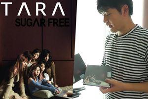 2 chiếc đĩa của T-ara có thực sự 'ế' như lời hot streamer người Hàn?