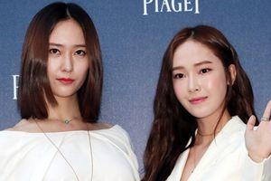 Jessica Jung và em gái so kè nhan sắc trong sự kiện mới