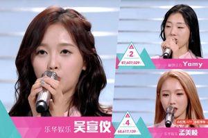 Lộ diện Top 11, Produce 101 bản Trung có số phiếu khủng gấp mấy chục lần bản gốc