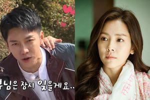 Lee Seung Gi say nắng Han Ji Min: 'Tôi sẽ là người bố tốt, còn 'noona' sẽ là người mẹ tốt'