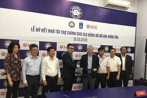 Câu lạc bộ bóng đá Bà Rịa-Vũng Tàu hướng tới mục tiêu thi đấu tại V-League