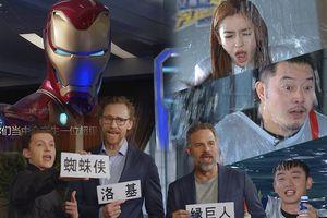 'Running Man' bản Trung chơi lớn: Mời cả biệt đội siêu anh hùng Avengers tham gia xé bảng tên