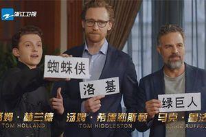 4 thành viên Avengers bất ngờ xuất hiện trong 'Running Man' Trung Quốc