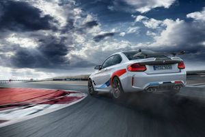 BMW M2 Competition 2019 chính thức công bố giá bán từ 1,34 tỷ đồng