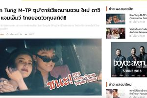 Sơn Tùng M-TP lên báo Thái Lan, được gọi là 'siêu sao của Việt Nam'