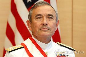 Đô đốc có lập trường cứng rắn với Triều Tiên làm Đại sứ Mỹ tại Hàn Quốc