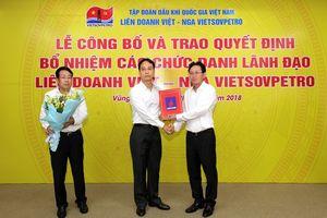 Điều động, bổ nhiệm nhân sự chủ chốt Tập đoàn Dầu khí Việt Nam