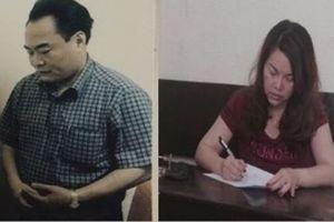 Khởi tố thêm 3 đối tượng trong vụ 'siêu lừa' 'trái tim Việt Nam'