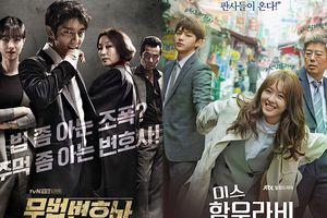 Báo Hàn chọn phim của Go Ara làm đối thủ cạnh tranh với phim của Lee Jun Ki