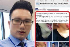 Vụ nữ sinh 'tố' bị anh rể bạo hành dã man: Những tình tiết trái chiều