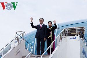 Nhật Bản đón Chủ tịch nước Trần Đại Quang với nghi thức cao nhất