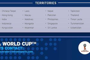 Việt Nam đã có bản quyền truyền hình World Cup 2018?