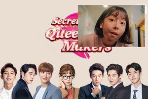 Trailer 'Secret Queen Makers': Nữ chính may mắn được dàn mỹ nam hàng đầu K-Biz thả thính là ai?