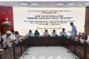 Phong trào thi đua yêu nước tại Hà Nội: Động lực 'Khơi nguồn sức mạnh'