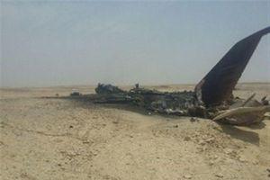Máy bay chiến đấu F-7 của Iran bị rơi tại tỉnh Isfahan