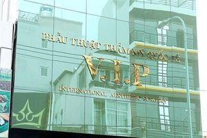 TP.HCM: Phạt các nhà thuốc, phòng khám, thẩm mỹ viện với số tiền 578 triệu đồng