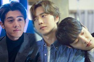 Ngã gục trước ngoại hình của ba mỹ nam Park Hae Jin, Kwak Si Yang và Lee Ki Woo trong 'Four Man'