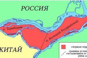 Ai đã cắt các đảo trên sông Amur Nga cho Trung Quốc?