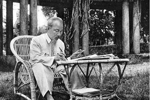 Vận dụng tư tưởng Hồ Chí Minh về nâng cao đạo đức cách mạng, quét sạch chủ nghĩa cá nhân nhằm củng cố niềm tin của nhân dân vào sự lãnh đạo của Đảng
