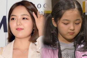 Cư dân mạng Hàn yêu cầu Shin Ae của 'Gia đình là số 1' rời khỏi K-biz vì ngoại hình xấu