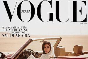 Bức ảnh công chúa A Rập Xêút gây 'bão'