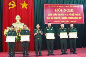 BĐBP Bình Định đa dạng hóa công tác giáo dục chính trị tại đơn vị