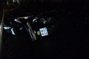 Vụ hai thanh niên tử vong ở Gia Lai: Không phải do giang hồ truy sát!