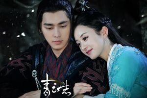 Sau 'Tru Tiên: Thanh Vân chí', Triệu Lệ Dĩnh và Lý Dịch Phong lại tái hợp trong phim mới?
