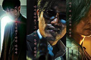 'Thám tử gà mơ 2' bất ngờ bị hạ gục tại phòng vé Hàn Quốc bởi một đối thủ không ai ngờ tới