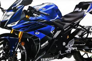 Yamaha YZF R25 2019 sẽ có khung gầm mới, ra mắt vào năm tới