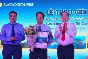Saigontourist trao giải và công bố sách ảnh 'Tận hưởng bản sắc Việt' lần 2