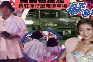 Hot: Nam tài tử Huỳnh Tông Trạch lộ ảnh qua đêm cùng 'gái trẻ'