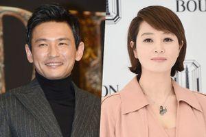 Hwang Jung-min và Kim Hye-soo kết đôi trong phim mới