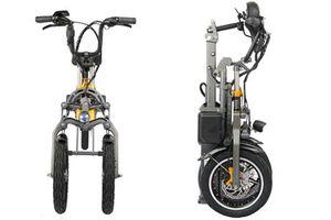 Xe đạp điện Mylo - siêu gọn nhẹ cho giao thông đô thị
