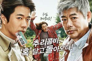 Kwon Sang-woo ăn mừng thành công của Thám tử gà mờ 2