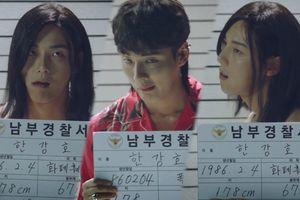 Teaser 'Your Honor': Yoon Si Yoon hóa thân vào tên tội phạm 'lầy lội' nhất lịch sử phim hình sự Hàn Quốc