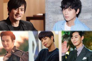 BXH nam ngôi sao có 'Vẻ đẹp thế kỷ': Park Bo Gum bất ngờ lọt top, Park Seo Joon 'đội sổ'